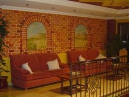 Hotel Las Rosas (Priego De Cordoba - Spain)